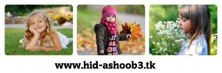 والپیپر کودکان ناز و زیبا برای پس زمینه | www.hid-ashoob3.tk