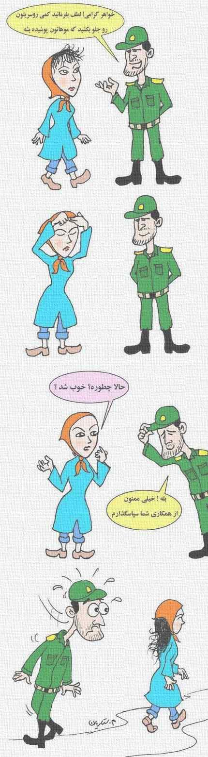 bad_hejabi.jpg