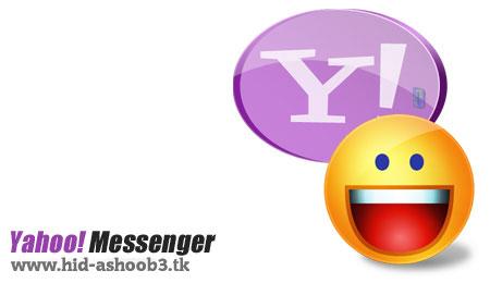 Yahoo Messenger 11.5.0.192 Final | آشوب - مرجع دانلود