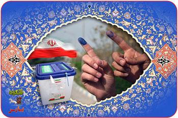 میزان رای ملت است.