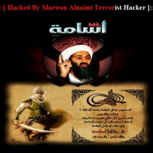 امنیت شبکه؛ افغانستان محلی برای تمرین هکرها؟
