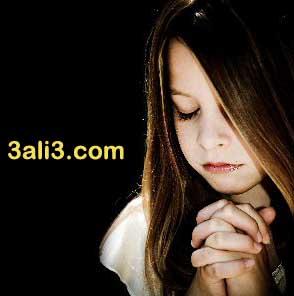 http://s1.picofile.com/file/7322370107/arezu_doa.jpg
