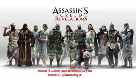 نقد و بررسی بازی زیبای Assassin's creed با نام Revelations