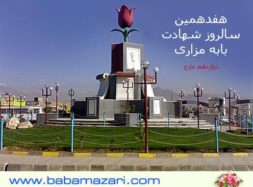 http://hazare.blogsky.com