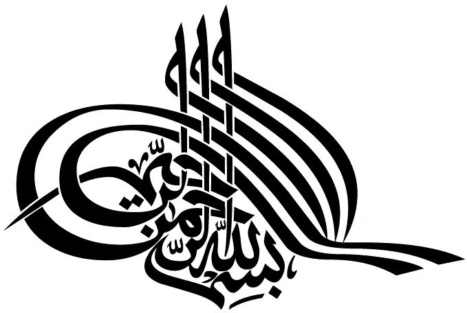 عکس،پوستر،والپیپر،Photographs,posters,wallpapers,صور،گالری عکس،آلبوم عکس،بسم الله الرحمن الرحیم