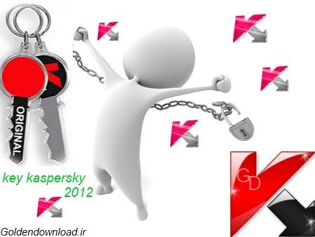 http://s1.picofile.com/file/7330125478/key_kaspersky.jpg