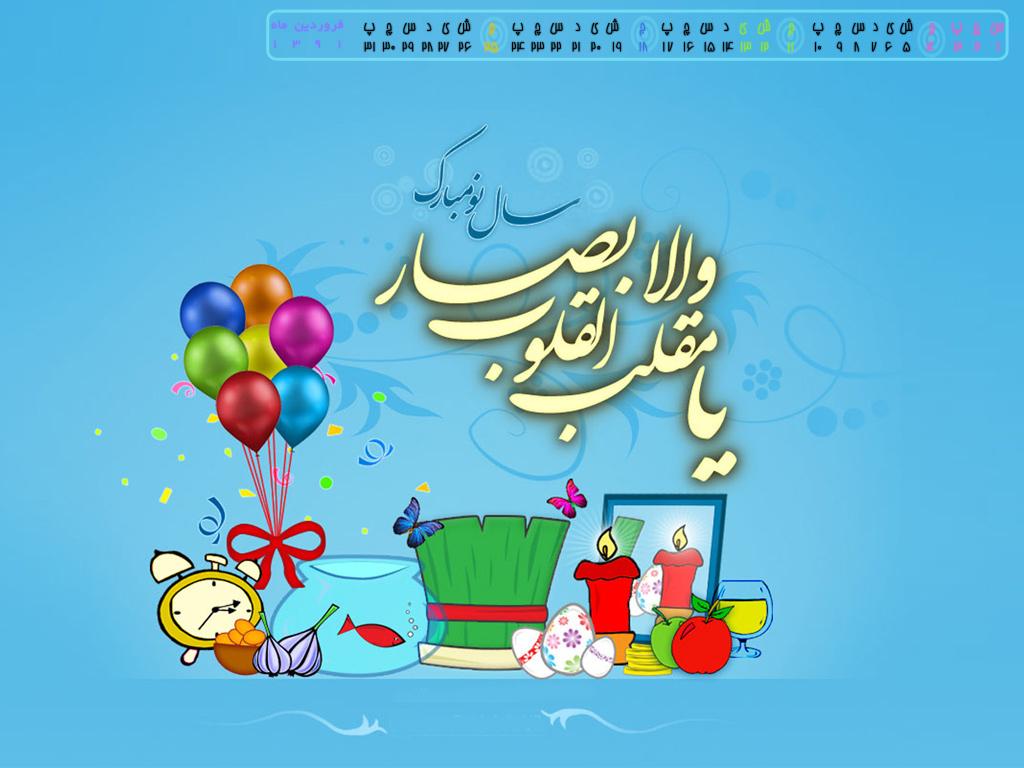 عیدی سال 91   :)