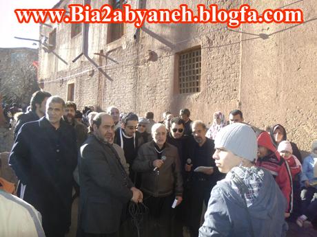 مراسم شده محله یوسمان