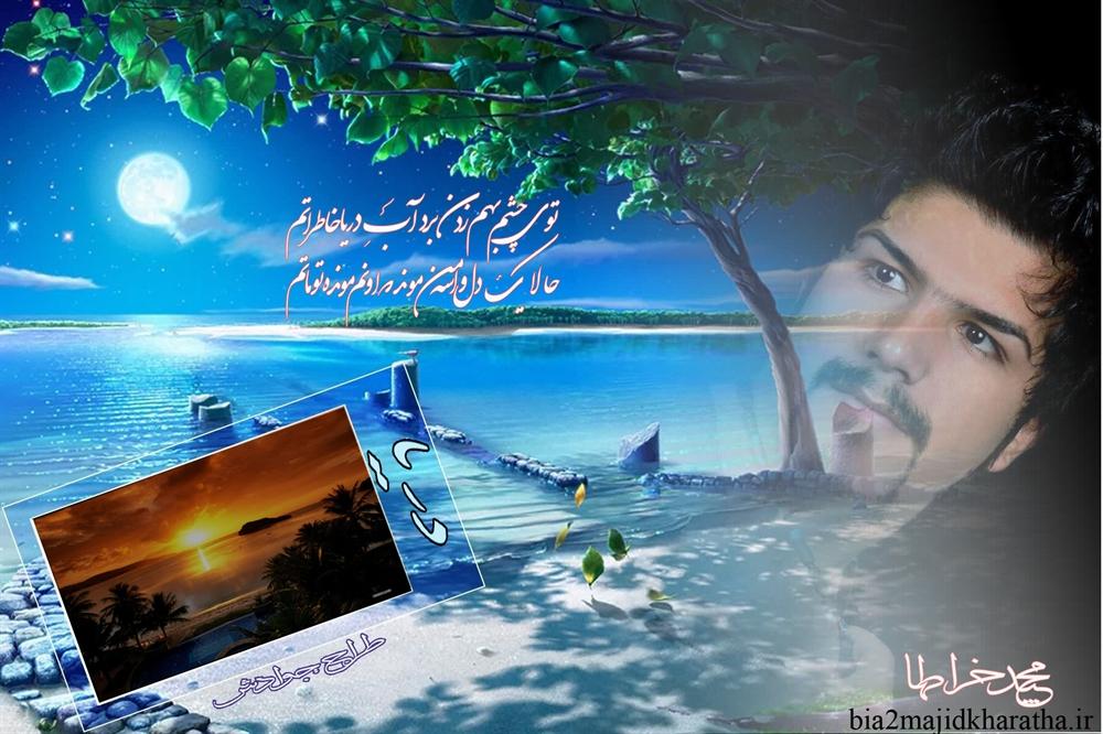 http://s1.picofile.com/file/7336006127/darya2.jpg