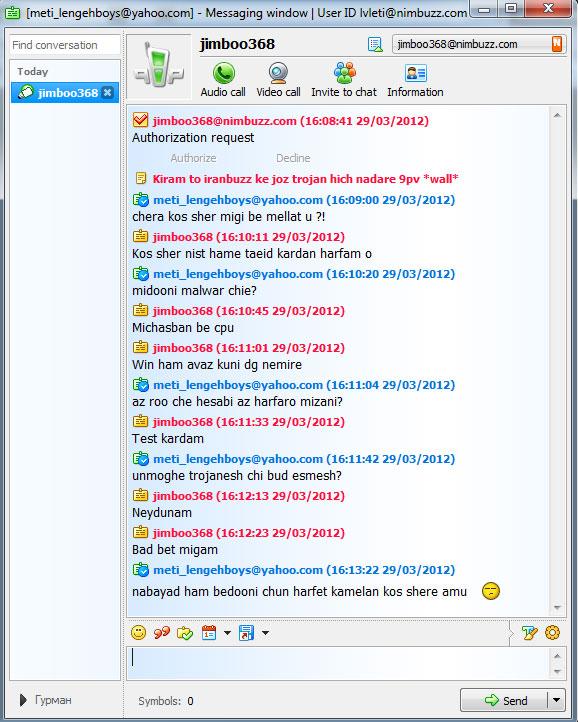 Yadesh Bekheir ... :) By lvleti@Nim - Page 2 Ajabcpulol