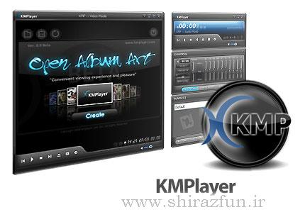 kmplayer دانلود