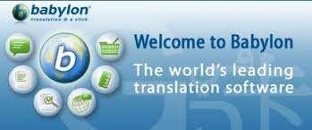 بهترین مترجم Babylon Pro 8.0.0 (r20) Portable