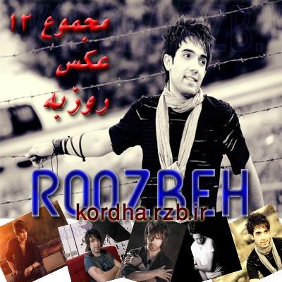 http://s1.picofile.com/file/7349010214/aks_rozbeh.jpg