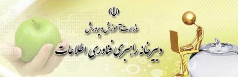 گروه تلگرام دبیران ریاضی اصفهان Resim Arama Hizmeti Alli - Bing images