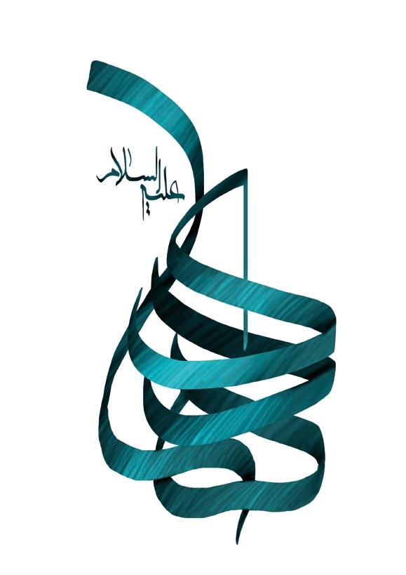 امام نقی امام هادی هتاکین کمپین امام نقی شهادت مظلومیت حرمین شریفین کربلا نجف