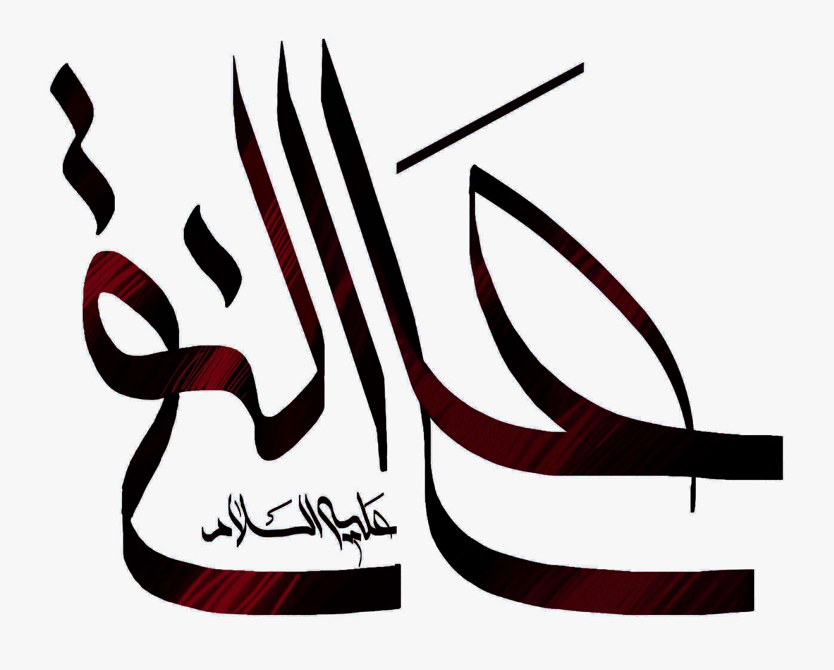 http://s1.picofile.com/file/7354931498/imam_imam.jpg