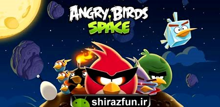 angry brids space
