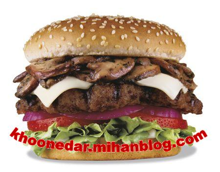 ساندویچ قارچ برگر