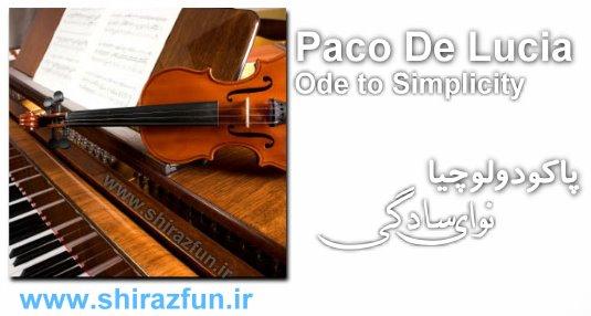 paco_du_lochia
