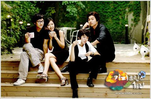 سریال کره ای کافی پرنس
