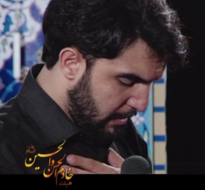 حمید علیمی - شب اول حسینیه بنی فاطمه