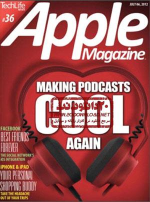 هفته نامه پرطرفدار و معتبر AppleMagazine – 6 July 2012
