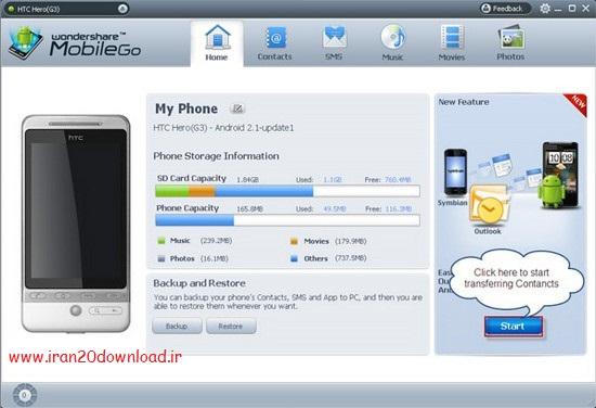 دانلود نرم افزار مدیریت کامل آندروید Wondershare MobileGo v2.0.0 Portable