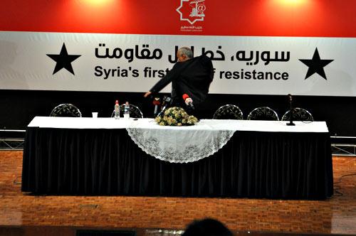 عکس - گزارش تصویری نهمین اجتماع حزب الله سایبر - سوریه خط اول مقاومت