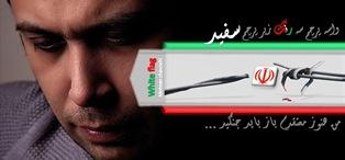 چند پوستر حرفه ای از محسن چاوشی