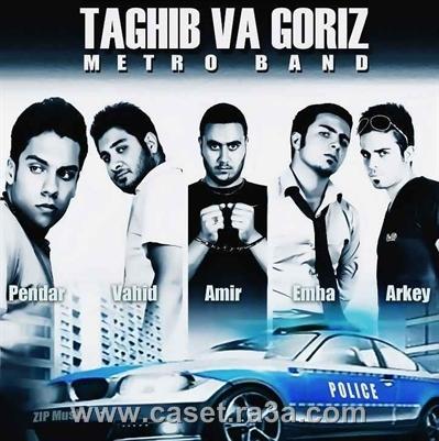 http://s1.picofile.com/file/7441376127/Metro_Taghib_o_Goriz.jpg