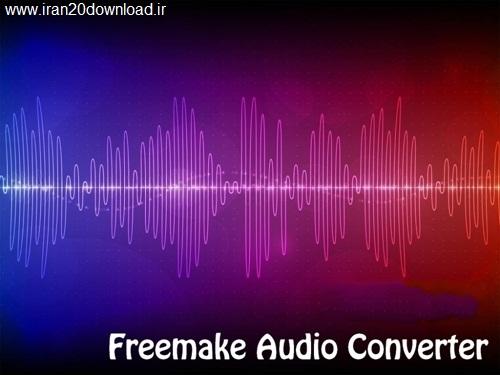 دانلود نرم افزار Freemake Audio Converter 1.1.0.44
