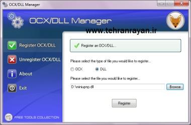 نصب و رجیستر آسان فایلهای کمکی با OCX/DLL Manager