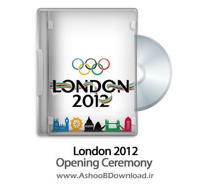 مراسم افتتاحیه المپیک 2012 لندن | www.AshooBDownload.ir
