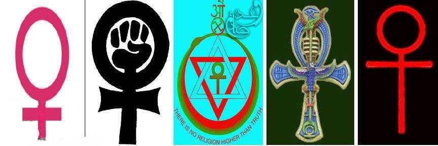 علامت آنخ که نماد فمینیسم شد و نمادهای فراماسونری