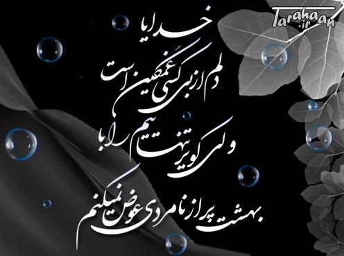 tarahaan_ir_3_.jpg