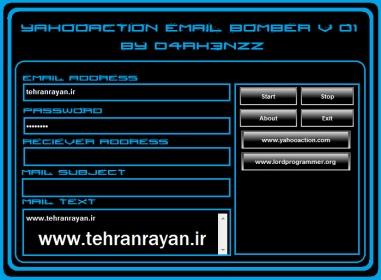 پر کردن اینباکس ایمیل دیگران با Email Bomber