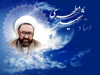 http://s1.picofile.com/file/7457331505/shahid_motahari.jpg