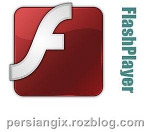 persiangix.rozblog.com