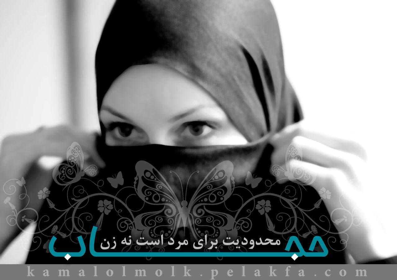 http://s1.picofile.com/file/7459449030/257_Hijab30.jpg