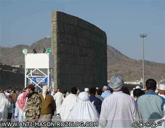 عکس خانه شیطان پرستان در مکه