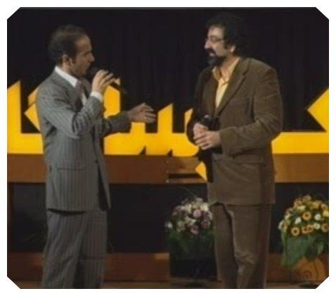 اجرای طنز و تقلید صدای حسن ریوندی و یحیوی