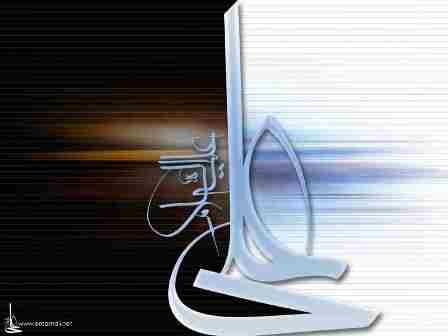 emam-ali-image-biuografy