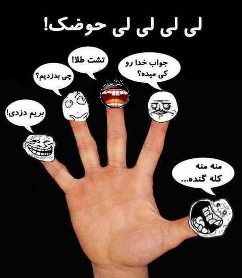 تلگرام فارسی بازار