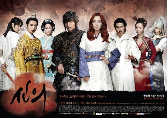 [تصویر: Faith_Korean_Drama_p1.jpg]