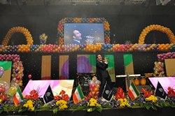 شومن ایران