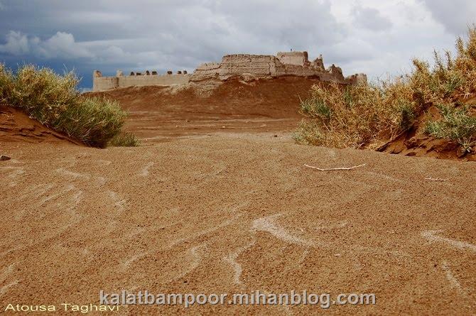 قلعه بمپور قلب بلوچستان