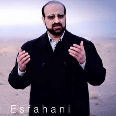 دانلود آهنگ جدید محمد اصفهانی تکیه بر باد