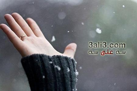 http://s1.picofile.com/file/7480641612/salamatii.jpg