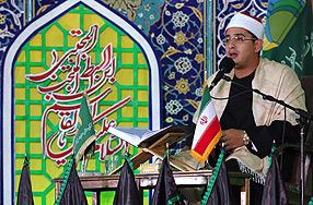 http://s1.picofile.com/file/7482287953/mahmood_shahat_abd_al_azim.jpg