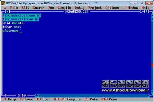 Turbo C++ برای ویندوز 7